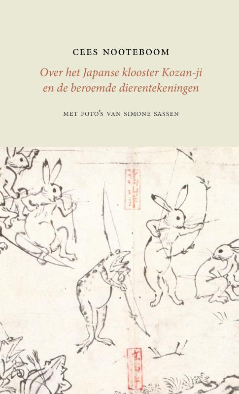 Cees Nooteboom - Over het Japanse Kozan-ji en de beroemde dierentekeningen