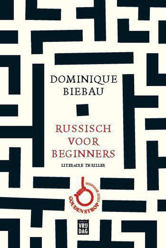Dominique Biebau - Russisch voor beginners