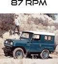 1959 Datsun Patrol 60 serie
