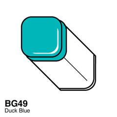 http://plugin.myshop.com/images/shop3317600.pictures.BG49-C_medium.jpg