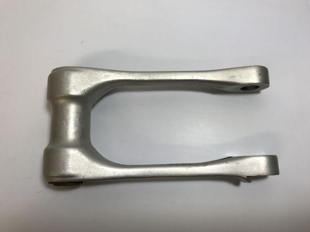 Pull rod - deel link