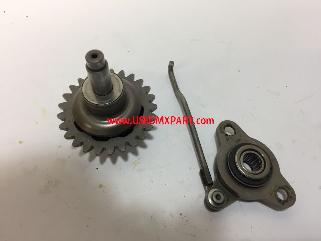 Power valve shaft axle - Power valve as
