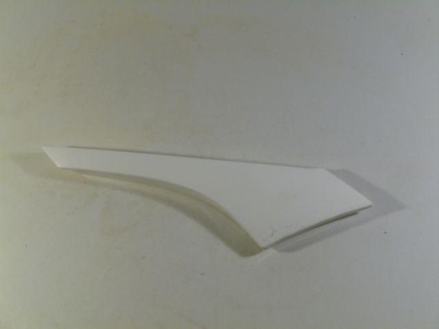 side cover - zijplaat