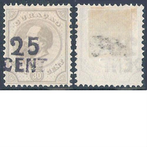 Curacao 1891 Hulpzegel opdruk