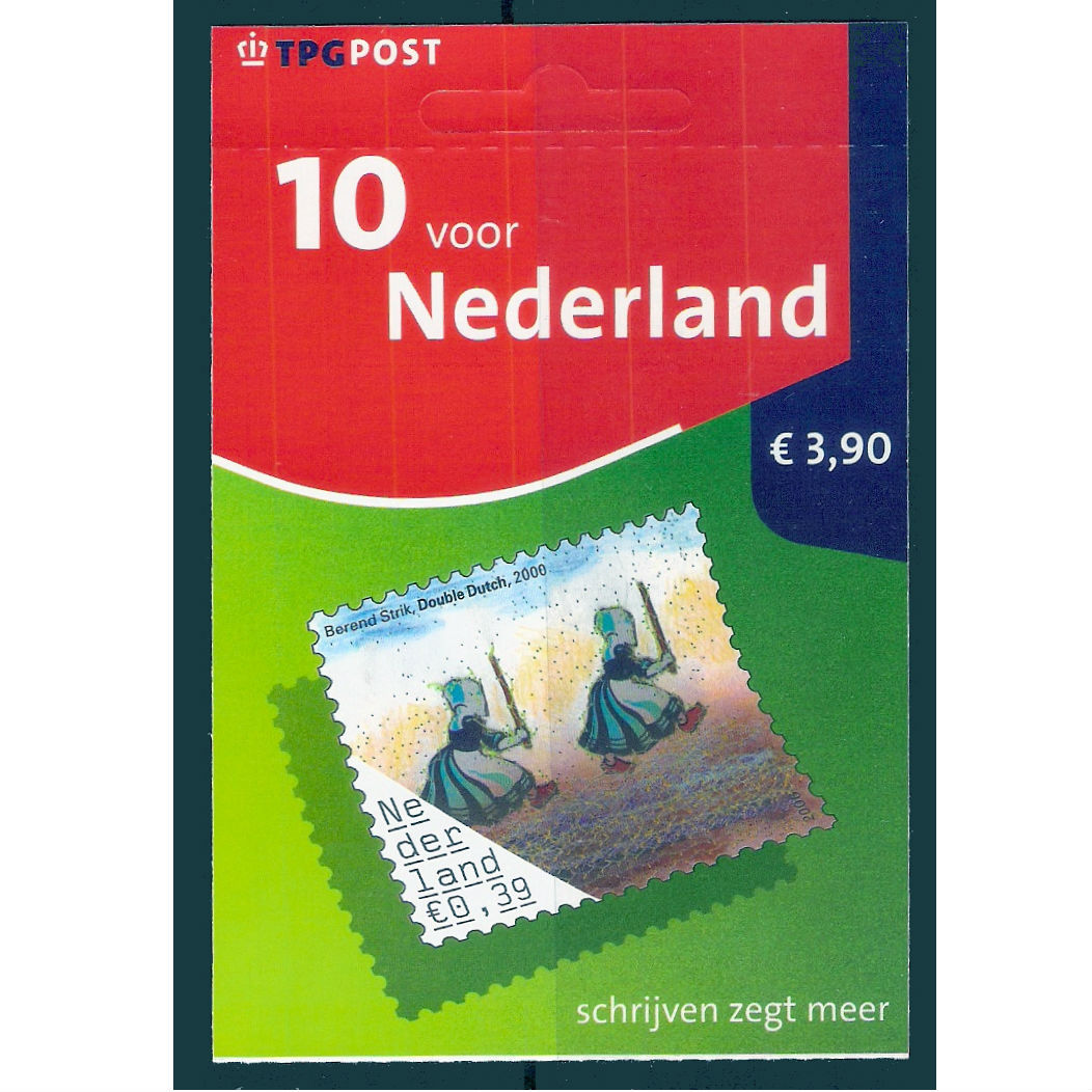 Nederland 2006 Postzegelboekje 82b