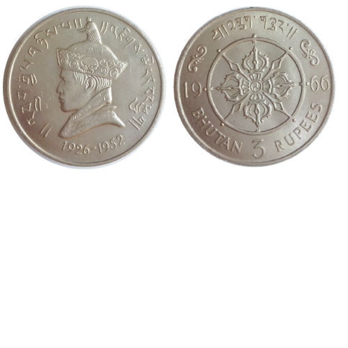 Bhutan 3 rupee 1966