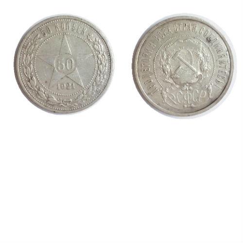 Rusland R.S.F.S.R. 50 kopeke 1921