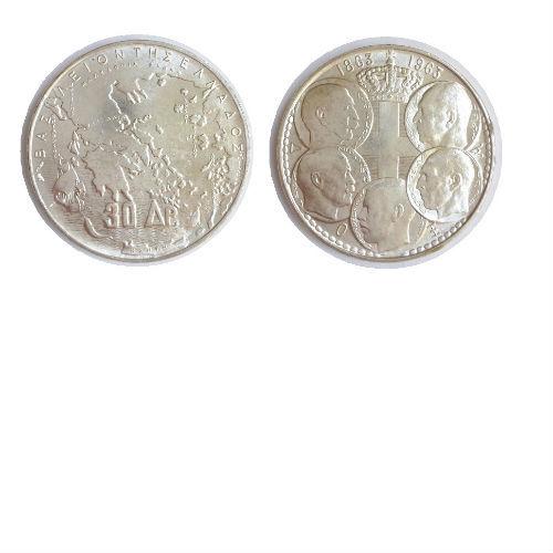Griekenland 30 drachme 1963
