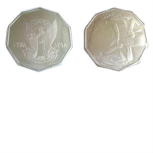 Soedan 1 pound 1978 (AH 1398)