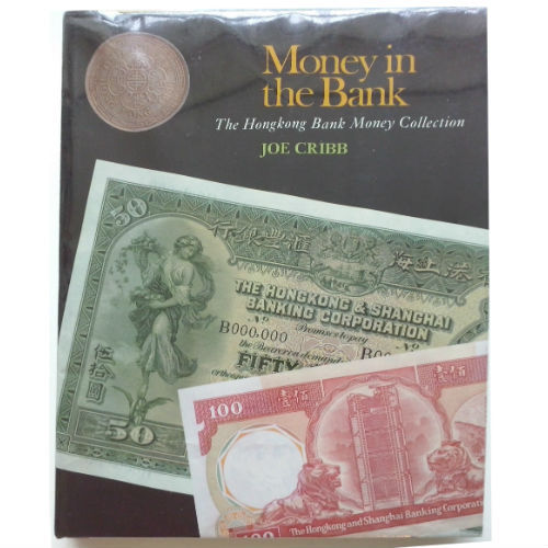 Cribb Money in the Bank, muntencatalogus Hongkong