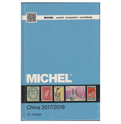 Michel postzegelcatalogus China 2017/2018