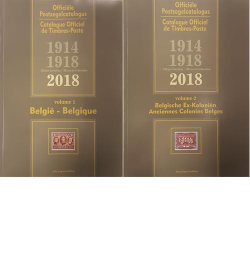 België officiële postzegelcatalogus 2018 volume 1 en volume 2